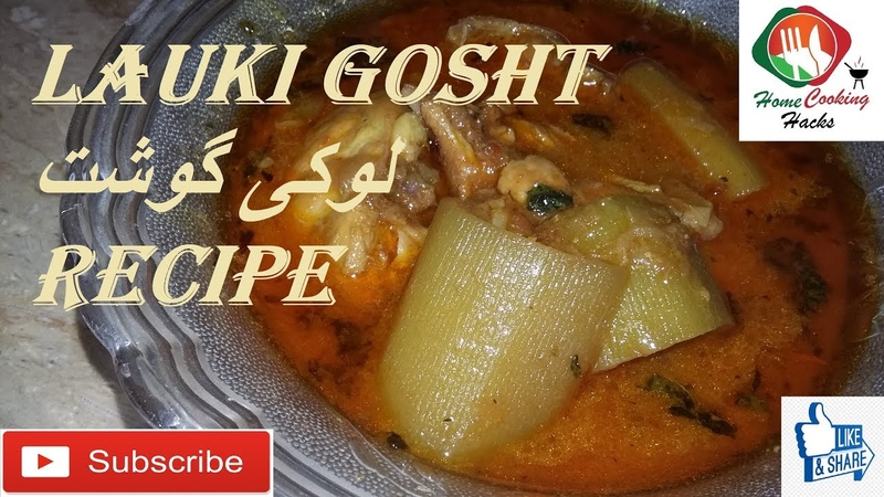Lauki Gosht Recipe   Lauki Gosht In Urdu   Lauki Gosht Banane Ka Tarika