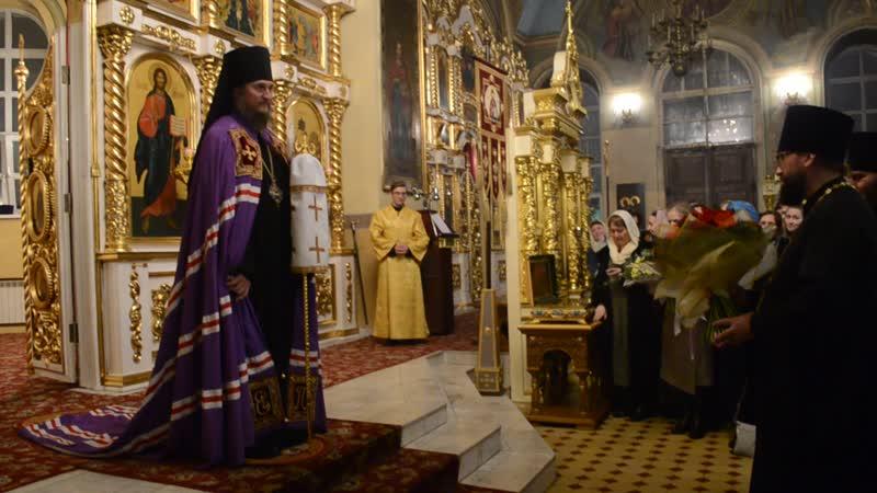Епископ Пахомий празднует седьмую годовщину архиерейской хиротонии