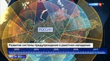 СРОЧНО! Россия рассказала, куда НАЦЕЛИТ ракеты в случае выхода США из РСМД!
