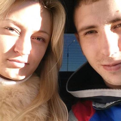 Алина Романенко, 5 февраля 1991, Екатеринбург, id144500644