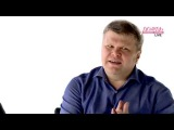 Сергей Митрохин: я Бэтмен, защитник москвичей, но не мышь. Обо мне говорят во дворах. Часть 3