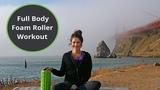 Растяжка с пенным роликом. Foam Roller Stretch - Easy Stretch with Vibration