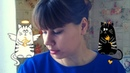 У меня раздвоение личности ▷ Надя Михайлова