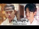 [EXO-minific] 100 Days My Prince: Teaser 1 l BaekSoo (CC SUB)