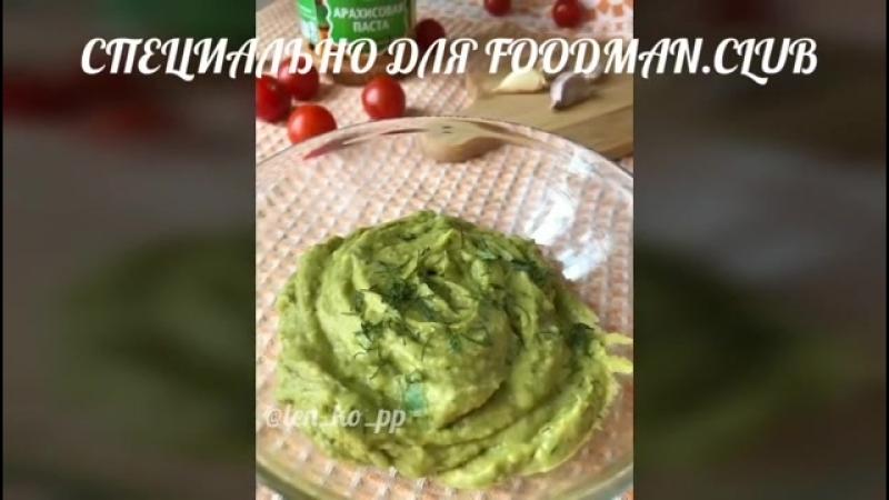 Соус из авокадо — рецепт от Foodman Club