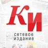 Курские известия Новости Курска