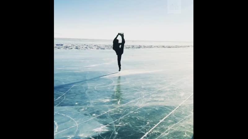 «Чистый кайф» фигуристка Сотникова станцевала на льду Байкала