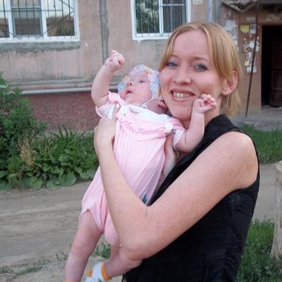 Арина Власенко, 8 января 1988, Казань, id187647538