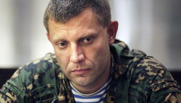 Захарченко ДНР. Союзники