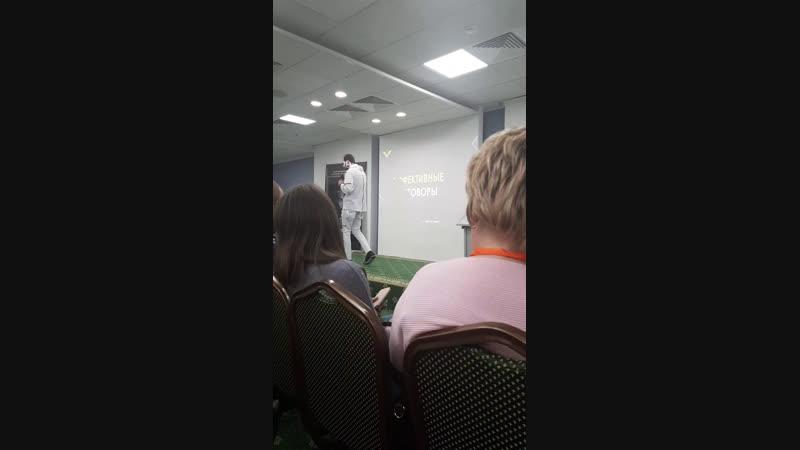 На тренинге у Бермуды