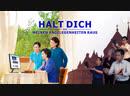 Christliche Filme Trailer HALT DICH AUS MEINEN ANGELEGENHEITEN RAUS Die Christen sind erwacht