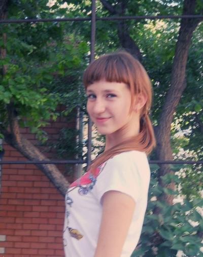 Настя Антарь, 1 декабря 1998, Москва, id136598714