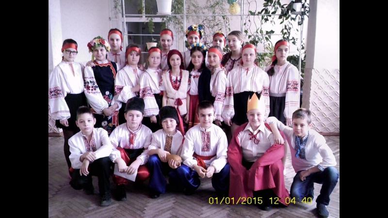 Зимові свята украінського народу.