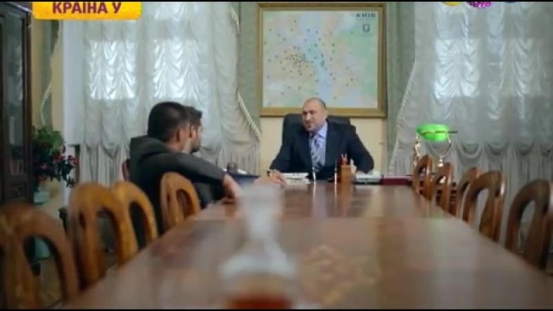Kpaiha y Краина y сезон 1 серия 9