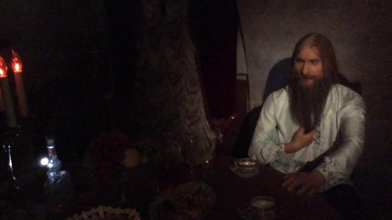 Инсталляция «Убийство Распутина. Юсупов и Распутин» в Юсуповском дворце