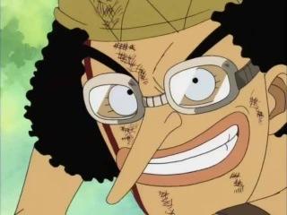 One Piece | Ван Пис 17 серия (2х2)