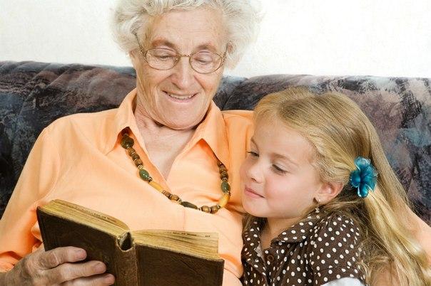 фото секрета старух с внуками