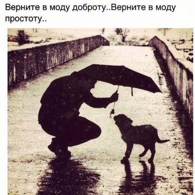 Светлана Соколова, 26 июля , Санкт-Петербург, id6713008