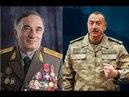 Ответ генерала Командоса Ильхаму Алиеву