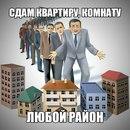 Объявление от Алексей - фото №3