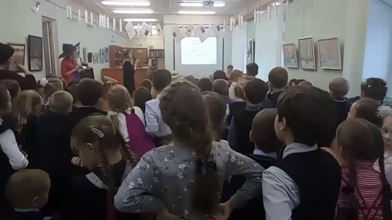 День дарения книг
