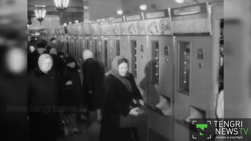 Автоматическая булочная в Алма Ате фрагмент киножурнала Советский Казахстан №10 1960 год