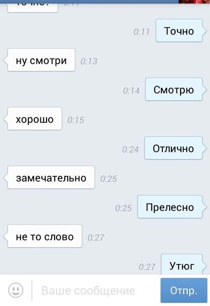 Ответы Mail Ru: Как сделать скриншот вконтакте
