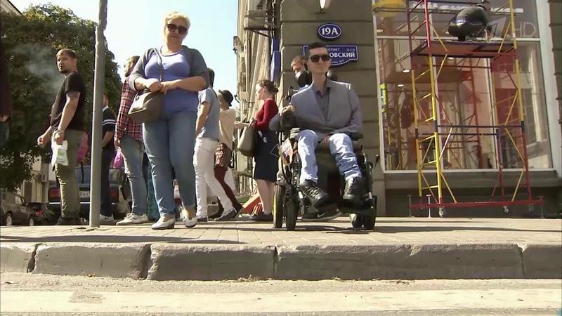 ВРостове-на-Дону инвалиды-колясочники немогут самостоятельно передвигаться погороду. Новости. Первый канал