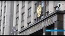 Довыборы в Госдуму Приднестровье снова голосует