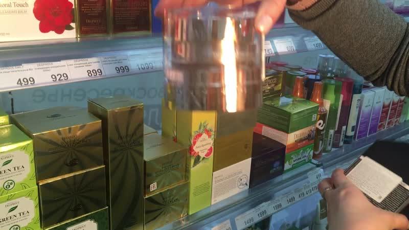 Пептидный крем для лица с лососевым маслом Eyenlip Salmon Oil Nutrition Cream