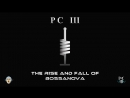 P C III - The Rise And Fall Of Bossanova Section 1 (Guinness World Record holder)