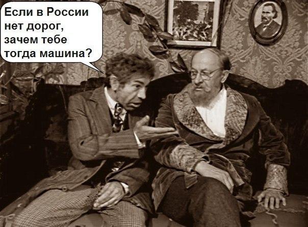 """В """"Газпроме"""" предложили нескольким областям РФ искать другого поставщика газа - Цензор.НЕТ 4035"""