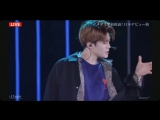 180520 NCT 127 - Chain @ Showcase chain in Tokyo Live Performance