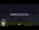 Fifa 18 Клубы Профи Фаст кап FC PreuBen