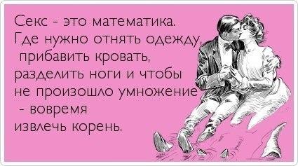 Всяко - разно 56 )))