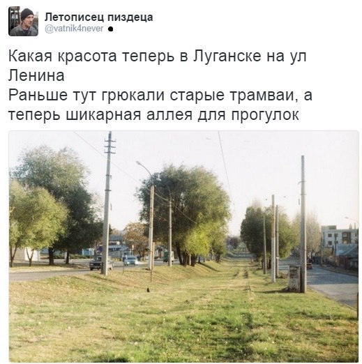На Донбассе сейчас воюет 36,5 тыс. боевиков, - представитель Генштаба Селезнев - Цензор.НЕТ 6826