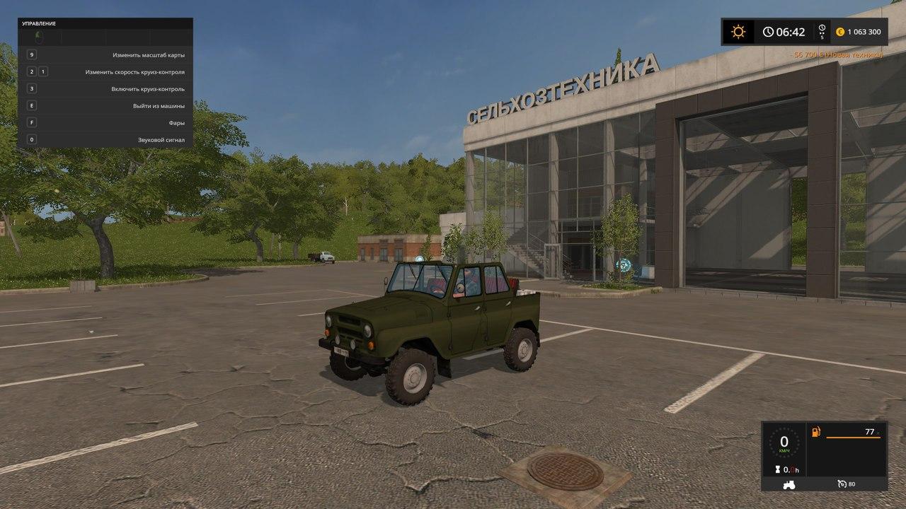 УАЗ UAZ 469 v 1