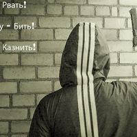 Кирил Зеленков, 15 октября , Кировоград, id213118082