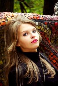 Анастасия Водько