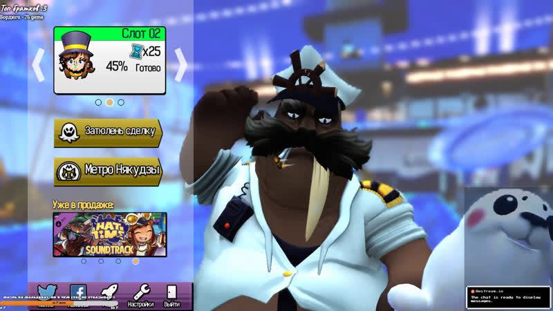 Усатая зло-подруга пробралась на корабль 5 A Hat in Time