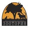 Zootoria Ptichy-Rynok