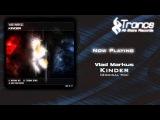 Vlad Markus - Kinder (Original Mix)