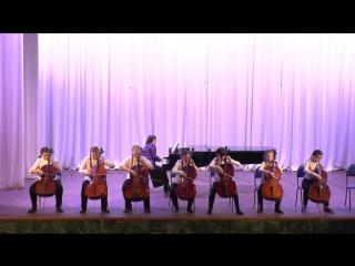 Республиканский конкурс г.Йошкар-Ола, март 2017г (III место, старший ансамбль виолончелистов г.Волжска)