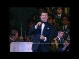 Иосиф Кобзон - Хава Нагила (Юбилейный концерт