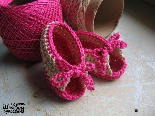 Пинетки-сандалики