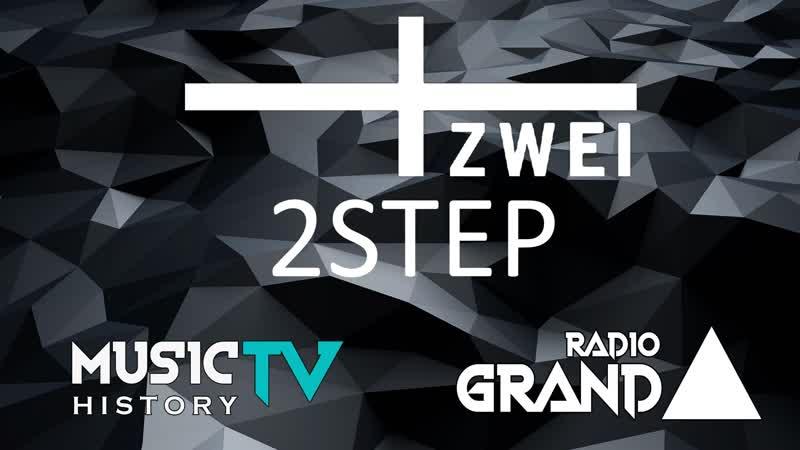 Радио Grand представляет - MusicTV History Video(VIVA Zwei - 2STEP Vol.3)