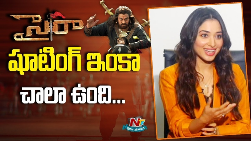 Tamannah Bhatia Speaks about Chiranjeevi and Sye Raa Narasimha Reddy Movie | NTV Ent