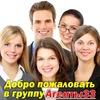 Агенты33