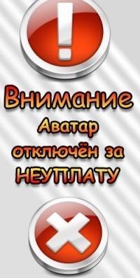 Алёна Резанова, 19 августа , Симферополь, id158393793