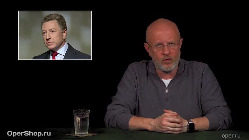 Goblin News 29- мнение Собчак про Сталина, жертвы Коричневой революции и творцы-казнокрады в России